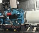 Bảo trì máy phát điện 1650  Kva