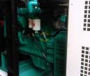 Đóng thùng cách âm máy phát điện 100 Kva