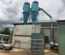 Máy xử lý bụi nhà máy