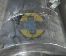 Ống Bô Tiêu Âm máy phát điện