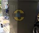 Tủ điều khiển ATS Socomec 800 A