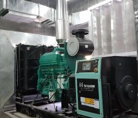 Hộp tiêu âm gió máy phát điện 750 Kva