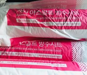 Bitum Hàn Quốc