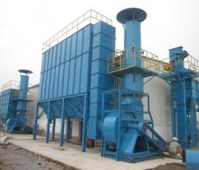 Máy lọc bụi cho hệ thống nhà máy